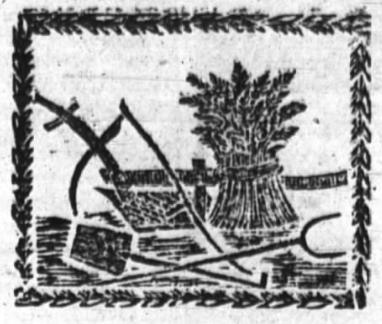 11 Apr 1787 CountryJournalPoughkeepsie.png